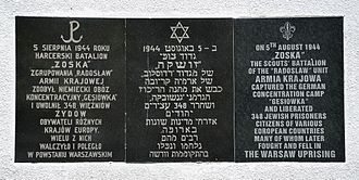 Home Army - Gęsiówka-liberation memorial plaque in Polish, Hebrew, and English