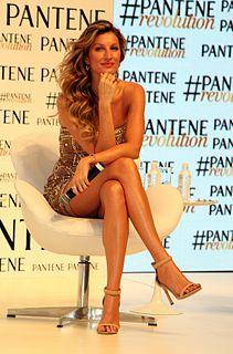 Brazilian fashion model