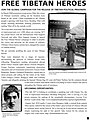 Global Campaign for Free Tibetan Hero Political Prisoners from China 全球運動要求中國釋放西藏-圖博英雄政治犯們.jpg