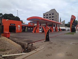 Oil reserves in Ghana - Ghana's 100% state-owned petroleum and natural gas number 1 filling station; Ghana Oil Company (GOIL) in 37 Military Hospital Road.