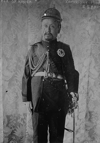 Gojong of Korea - Emperor Kojong wearing German military uniform (1904)