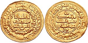Gold coin of the Samanid ruler Abd al-Malik I, minted at Nishapur in 955 or 956.jpg