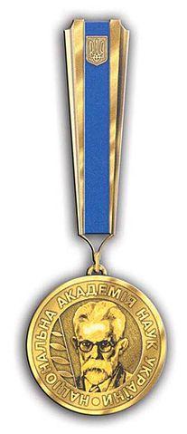 Gold medal Vernadski.jpg