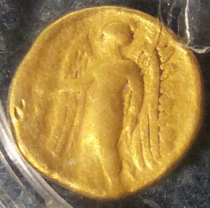 History of Galicia (Eastern Europe) - Stater coin, of Alexander the Great (336-323 BC) from Trepcza/ n. Sanok