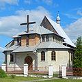Goleszyn church.jpg