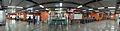 GongNaamSai Zaam Concourse FULL SIGHT.jpg