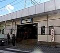 Gotannostationmarch10-2014.jpg