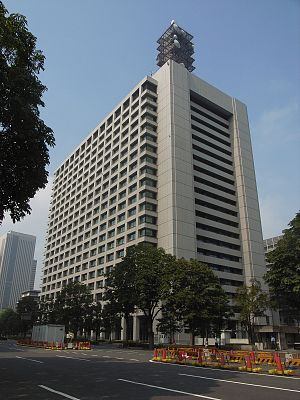 National Public Safety Commission (Japan) - 2nd Building of the Central Common Government Office, the building which houses the commission