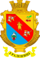 Gradenyci coat of arms.png