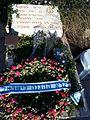 Grave of Haim Laskov.jpg