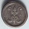 Greece, Elis for Olympic Festivals, 5th century BC - Stater- Fulmen (reverse) - 1916.995.b - Cleveland Museum of Art.jpg