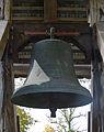 Groß Grenz Kirche Glocke2.jpg