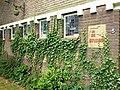 Groesbeek (NL) woning Panoramaberg 5, detail met naam.JPG