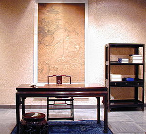 Guanfu Museum - Chinese ancient study room