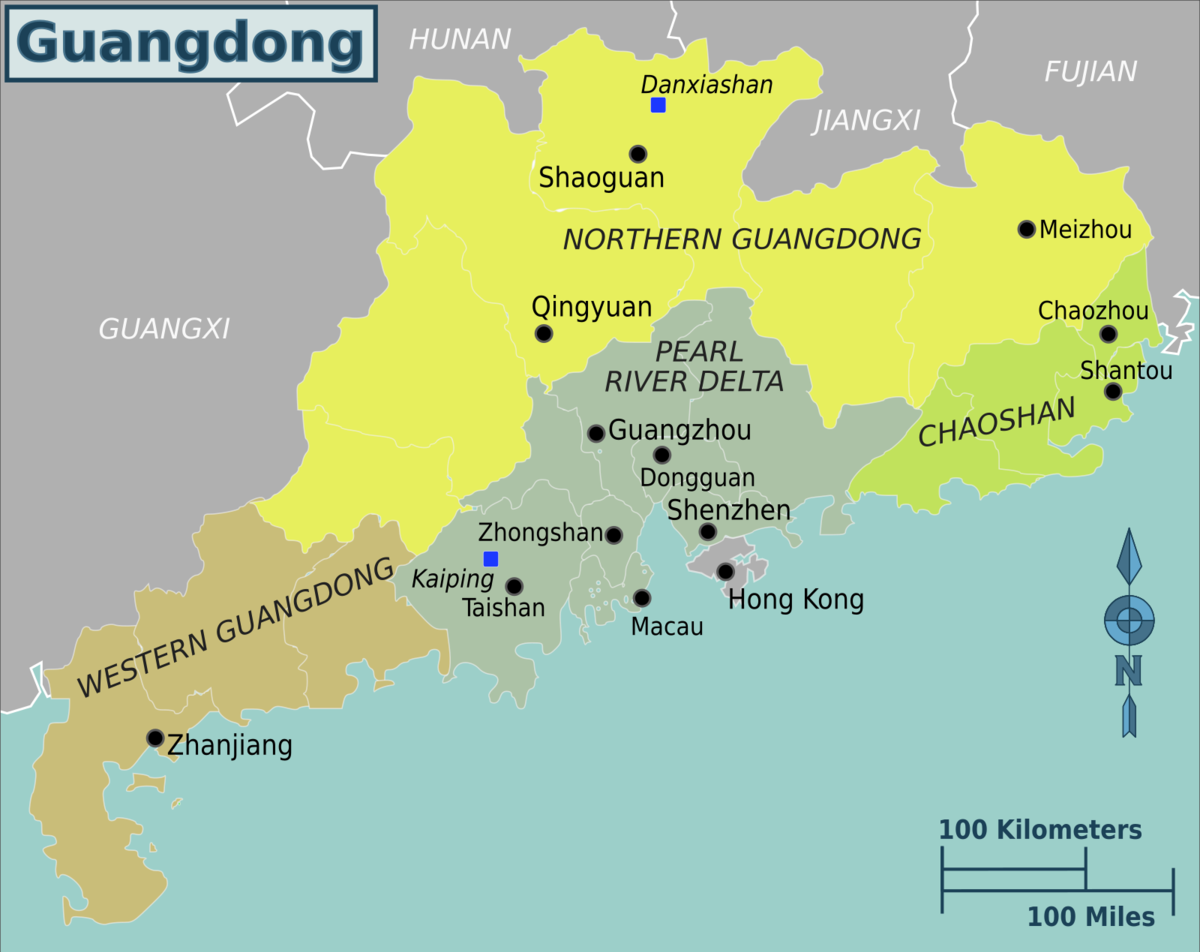 Guangdong Travel Guide