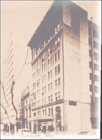 HCF Health Insurance - HCF's first office was established in Adyar House in Bligh Street, Sydney, which later became the Savoy Building.