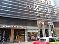 HK 上環 Sheung Wan 皇后大道中 Queen's Road West 中原廣場 Midland Plaza name sign Starbucks Coffee restaurant shop October 2016 DSC.jpg