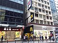 HK 中環 Central 皇后大道中 Queen's Road Central shops FILA clothing Chow Tai Fook March 2020 SSG 01.jpg