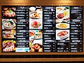 HK 九龍灣 Kln Bay 德福廣場 Telford Plaza mall restaurant Food2 December 2018 SSG 02.jpg
