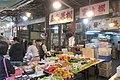 HK 油麻地果欄 Yau Ma Tei Fruit Market December 2018 IX2 18.jpg