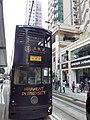 HK 灣仔 Wan Chai 莊士敦道 Johnston Road tram body ads November 2019 SS2 03.jpg