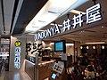 HK 觀塘 Kwun Tong APM mall shop November 2018 SSG Dondonya n 元氣壽司.jpg