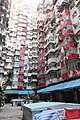 HK 鰂魚涌 Quarry Bay 英皇道 King's Road 福昌樓 Fook Cheong Building facade April 2018 IX2 08.jpg
