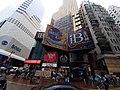 HK CWB 銅鑼灣 Causeway Bay 記利佐治街 Great George Street July 2020 SS2 06.jpg