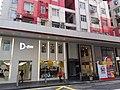 HK Causeway Bay 銅鑼灣 CWB 百德新街 Paterson Street January 2019 SSG 23.jpg