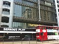 HK Central 德輔道中 Des Voeux Road Central tram stop HSBC HQ Serious Play March-2012.jpg