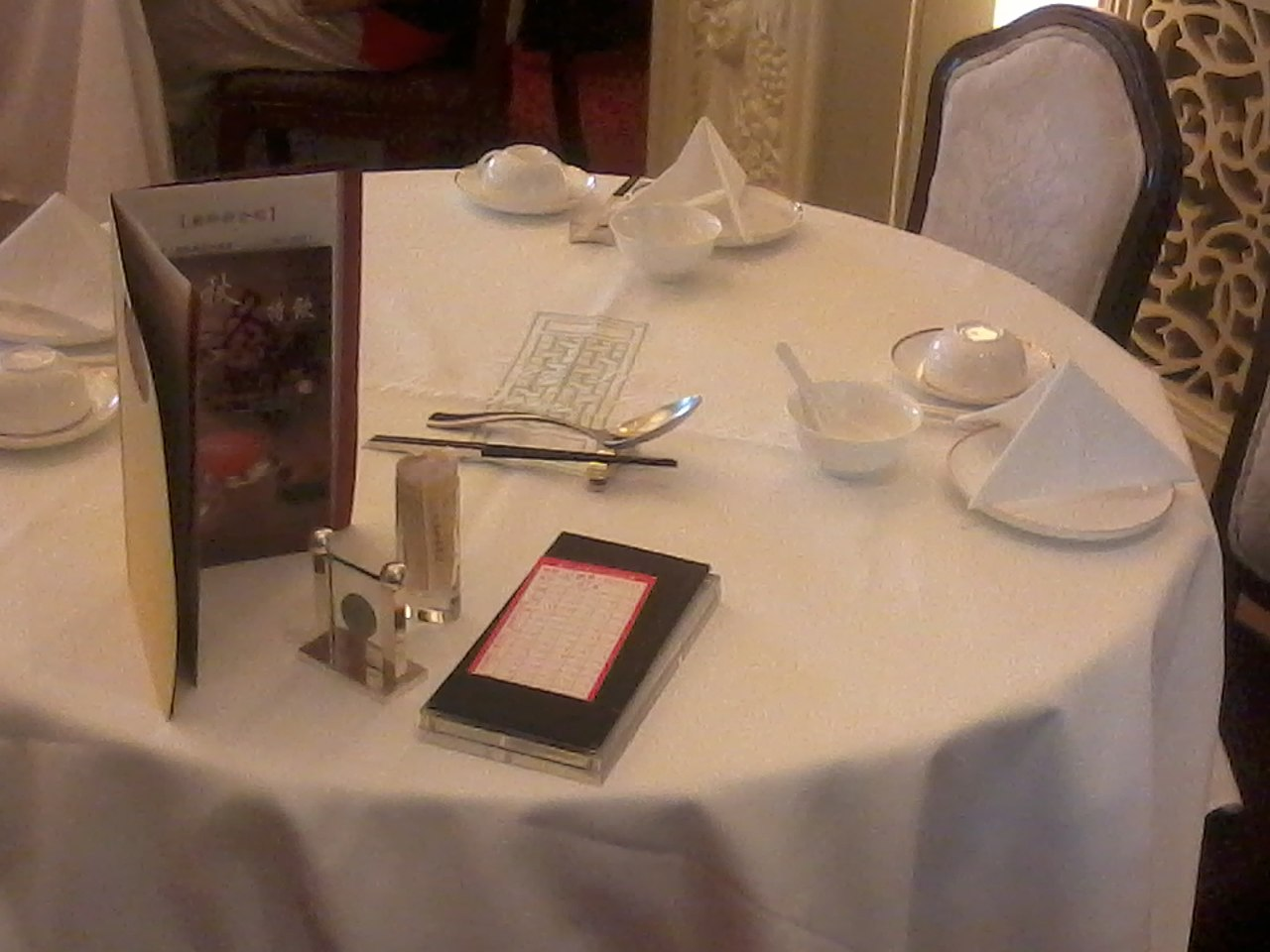 Restaurant table setting for two - File Hk Central City Hall Lower Block Chinese Restaurant Table Setting Oct 2012 Jpg