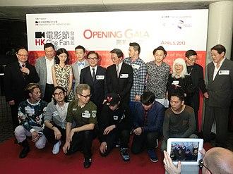 Hong Kong International Film Festival - Hong Kong International Film Festival Society Limited