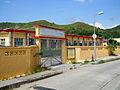 HK Fanling TanChukHangPublicSchool.JPG