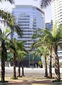 HSBC Centre, Hong Kong - Wikipedia, the free encyclopedia