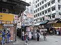 HK Jordan 吳松街 Woosung Street near Bowring Street sign.jpg
