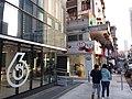 HK Kln City 九龍城 Kowloon City 獅子石道 Lion Rock Road January 2021 SSG 112.jpg