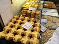HK Mong Kok night Fa Yuen Street bakery shop foods price Oct-2012.JPG