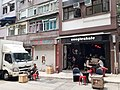 HK SW Sheung Wan Square Street Tang Lane April 2021 SS2 02.jpg