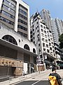 HK SYP 西營盤 Sai Ying Pun 皇后大道西 421 Queen's Road West 華明中心 Wah Ming Centre October 2020 SS2 01.jpg