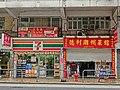 HK Sai Ying Pun 德輔道西 299 Des Voeux Road West sidewalk shop Chiu Chow seafood restaurant n 7-11 April 2013.JPG