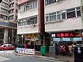 HK Sai Ying Pun 德輔道西 Des Voeux Road West food shop Jan 2019 SSG 包點鉅人 Bao Dim Gui Yan 03.jpg