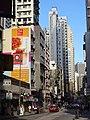 HK Sai Ying Pun Queen's Road West Mrs So XO Sauce ads poster June 2016 DSC.jpg
