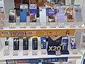 HK TSO 將軍澳 Tseung Kwan 將軍澳中心 Park Central shopping mall shop Telecom Digital Sun Mobile September 2021 SS2 08.jpg