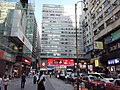HK TST 尖沙咀 Tsim Sha Tsui 北京道 Peking Road Nathan Road Chung King House August 2020 SS2 04.jpg
