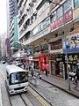 HK Tram 92 view 灣仔 Wan Chai 莊士敦道 Johnston Road October 2019 SS2 39 Mei Wah Building 02.jpg