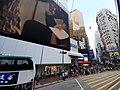 HK Tram view CWB 銅鑼灣 Causeway Bay 軒尼詩道 Hennessy Road East Point Centre big outdoor TV ads October 2019 SS2 03.jpg