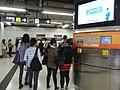 HK Tsuen Wan MTR Station lobby e-Instant Bonus terminal visitors Dec-2012.JPG