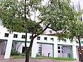 HK WCH 黃竹坑醫院 Wong Chuk Hang Hospital Complex 黃竹坑徑 Wong Chuk Hang Path August 2018 SSG 04.jpg