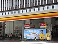 HK Wan Chai 軍器廠街 Arsenal Street 熙信大廈 Asian House petrol Station V-Power July-2012.JPG
