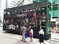HK Wan Chai Johnston Road tram body ads Lady Gaga September 2020 SS2 01.jpg